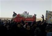 لحظه ورود پیکر مطهر شهید حججی به میدان امام (ره) + فیلم