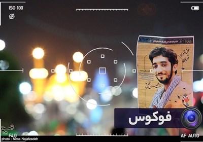 فوکوس-تشییع پیکر مطهر شهید محسن حججی در تهران