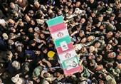 حماسه اصفهانیها در استقبال از پیکر شهید حججی به روایت تصویر