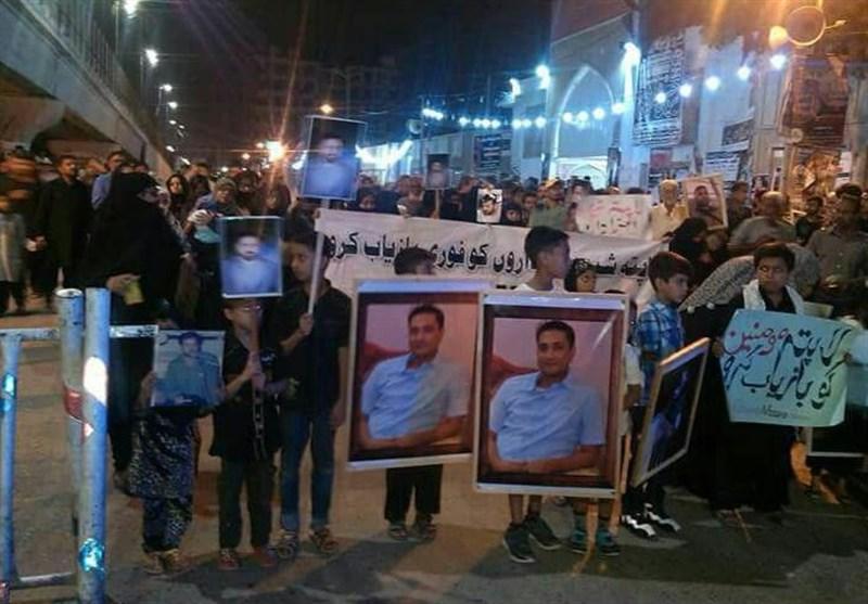 لاپتہ شیعہ افراد کی بازیابی کیلئے متاثرین کا احتجاج