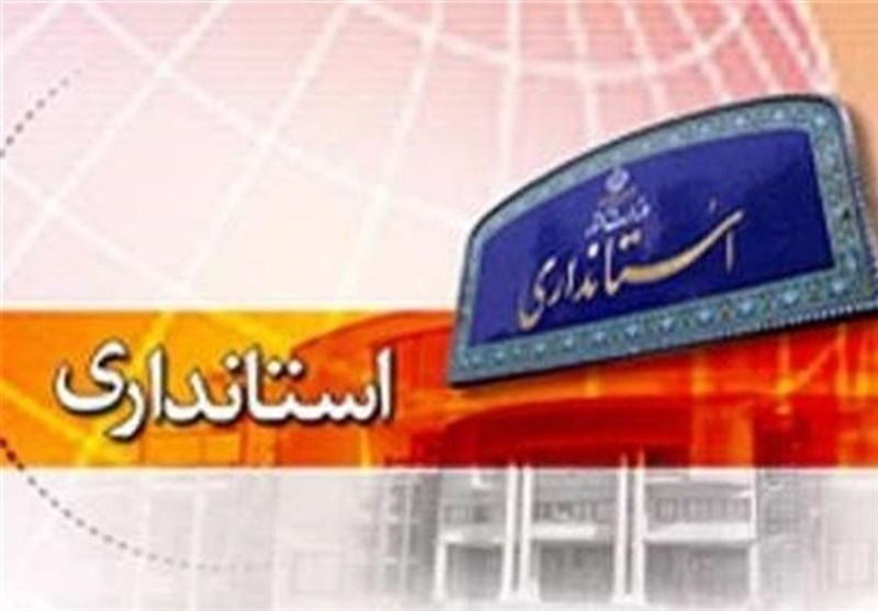انتشار اخبار کذب درباره تغییر استاندار همدان به ضرر استان است