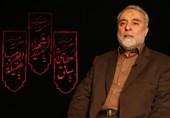 اهداف و پیامدهای قیام امام حسین(ع) بررسی شود + فیلم
