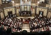 البرلمان السوری ینتخب حمودة الصباغ رئیسا له