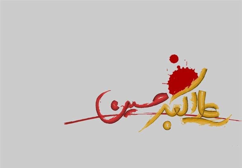 دوست دارم شرح حُسن شبه پیغمبر بگویم/ بعد هر الله اکبر یا علی اکبر بگویم