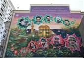 """نقاشی دیواری با موضوع """"مبارزه دائمی خستگی ناپذیر"""" در مشهد رونمایی شد"""