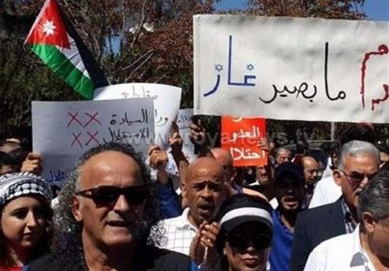 مظاهرة فی الأردن تطالب بإسقاط اتفاقیة الغاز مع الکیان الصهیونی