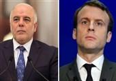 العبادی: دعوت ماکرون برای سفر به فرانسه ارتباطی با همه پرسی کردستان ندارد