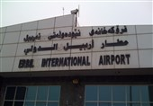 US Forces Based at Iraq's Erbil Airport Targeted in Drone Attack
