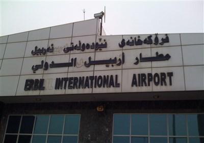 ممنوعیت پروازهای بین المللی فرودگاه اربیل به زودی برداشته می شود