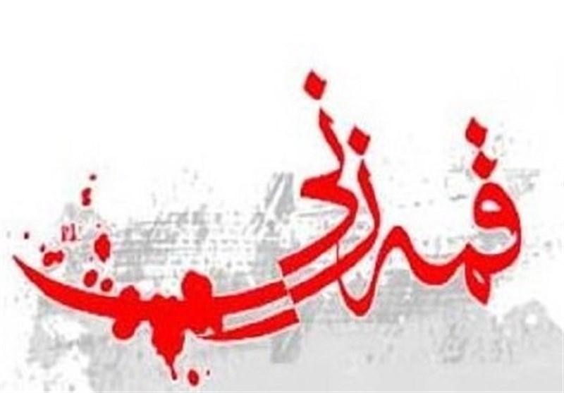 تهران| دادستان ورامین: شرایط برخورد قانونی با قمهزنی مهیاست