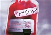 مراکز خونگیری استان قزوین در روزهای تاسوعا و عاشورا فعال است