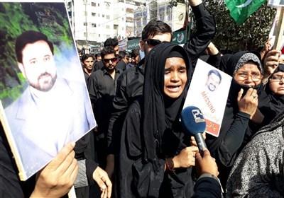 شیعہ لاپتہ افراد کی ماوں کی فریاد