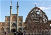 یزد   ظرفیت گردشگری یزد به درستی برای توسعه استان استفاده نشده است