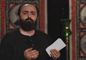 آیینهخانه با شعرخوانی محمود حبیبی منتشر شد + فیلم