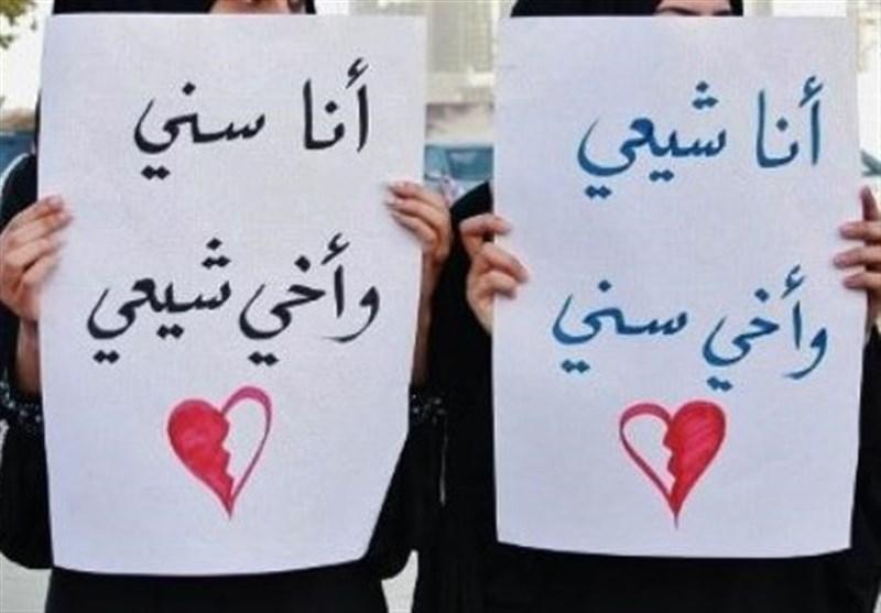 علی رضا پناہیان: سنی اور شیعہ کو وحدت کی بحث سے آگے بڑھ کر ہمدلی کی طرف گامزن ہونا چاہئے / امام زمانہ(ع) کا منتظر وہ ہے جس کے دوستوں میں متعدد سنی افراد بھی شامل ہوں