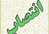 زنجان| مدیرکل جدید فرهنگ و ارشاد اسلامی زنجان معرفی شد