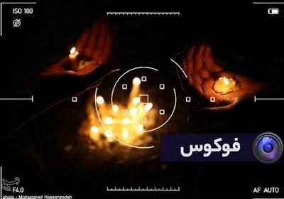 فوکوس-شام غریبان اباعبدالله الحسین (ع) در تهران