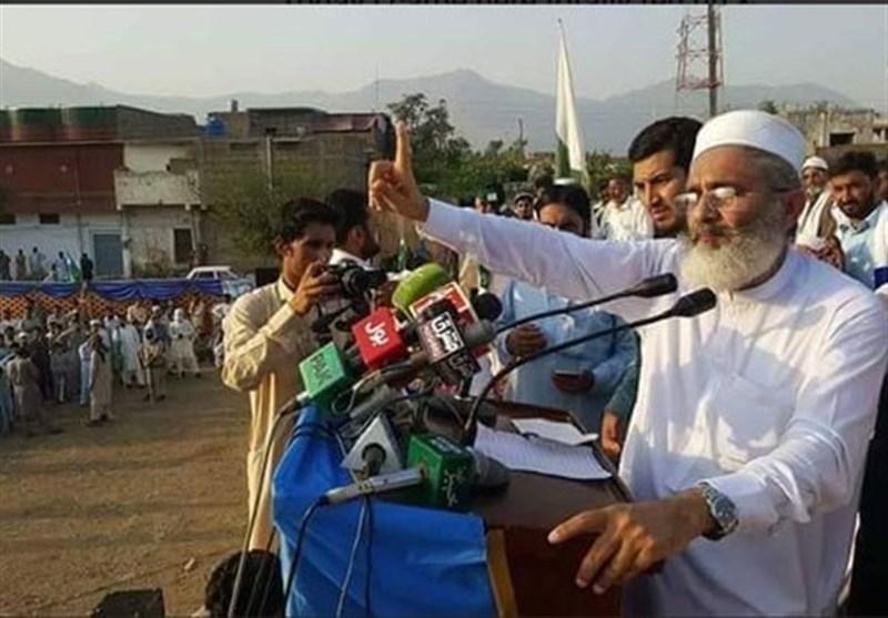 سراج الحق: دولت پاکستان اقدام عملی در خصوص کشمیر را آغاز کند