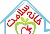 4 کانون سلامت در خانه محلههای حاشیه شیراز به بهرهبرداری رسید
