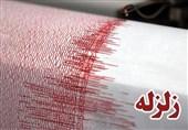 بوشهر| زلزله 5 ریشتری بندر ریگ را لرزاند