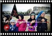 ویدئو/ اینجا شیعیان بخاطر عزاداری عاشورا جریمه و زندانی میشوند!