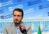 هفتمین جشنواره جهادگران علم و فناوری استان مرکزی برگزار میشود