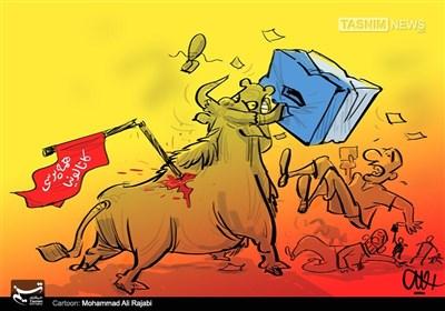 کاریکاتور/ گاوبازی با همهپرسی!!!
