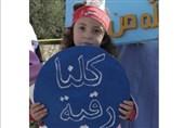 عزاداری حسینی به سبک کودکان مقاومت در لبنان + تصاویر