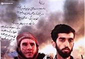"""دستخط امام خامنهای روی تصویر """"شهید حججی"""" + تصویر"""