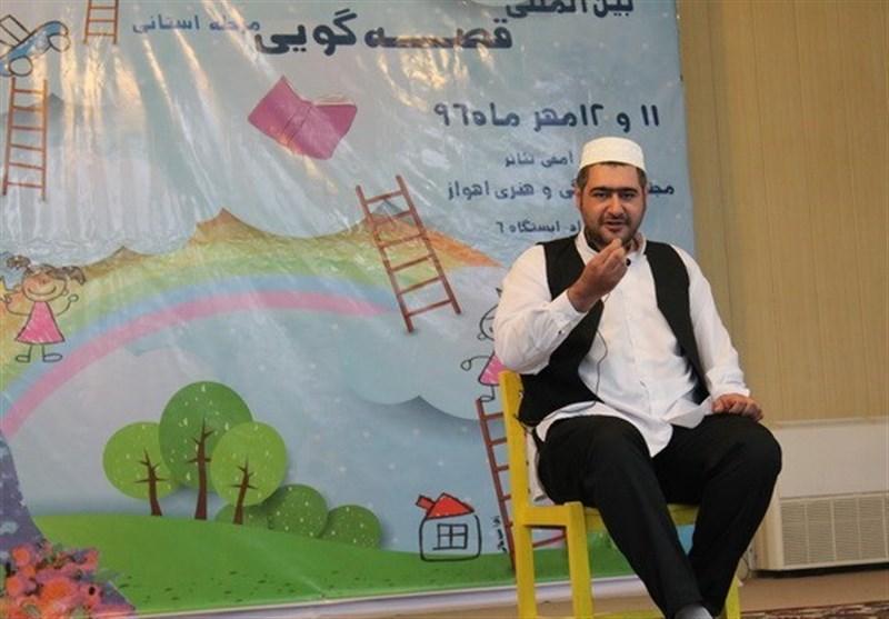 بیستمین جشنواره قصه گویی یزد به کار خود پایان داد