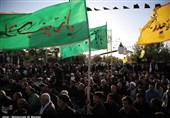 """همایش عظیم """"حماسه حسینی، قیام خمینی"""" در قم بهروایت تصویر"""