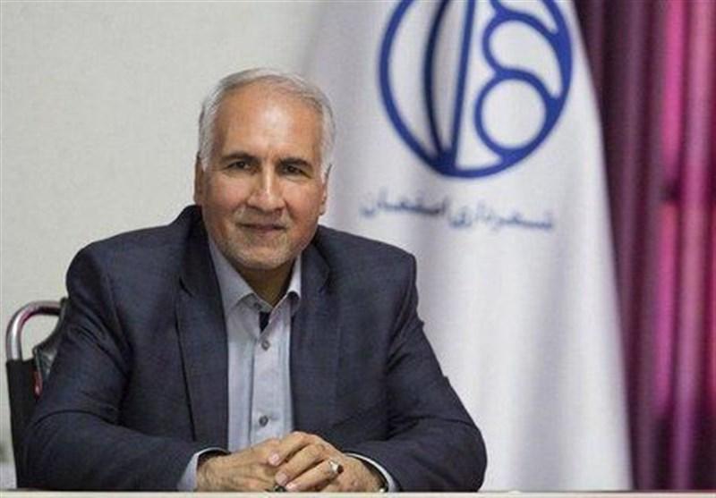 شهردار اصفهان