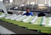 برای چاپ 142 میلیون کتاب درسی 45 هزار تن کاغذ نیاز داریم