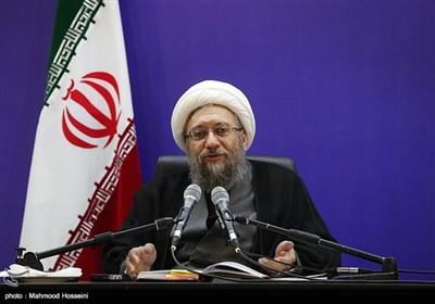آغاز سال تحصیلی جدید دانشگاه علوم قضایی با حضور آیت الله آملی لاریجانی رئیس قوه قضائیه