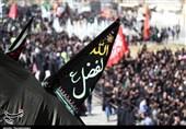 اجتماع عزاداران حسینیه ایران هفتم محرم در امیرچقماق برگزار میشود