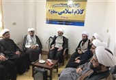 دانشگاه ادیان مذاهب در استان بوشهر راهاندازی میشود