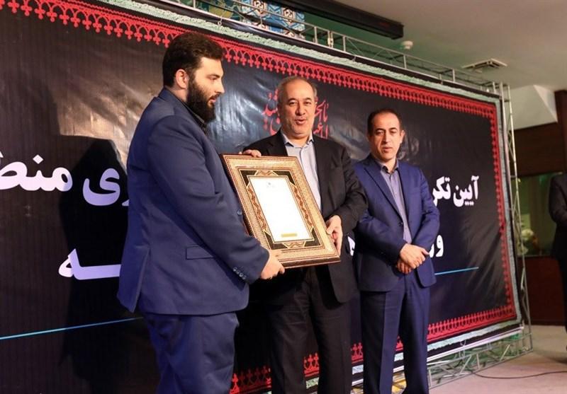 مراسم تکریم سجاد نوروزی برگزار شد/ میثمی رئیس فرهنگسرای اندیشه شد