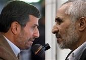 چرا داود احمدینژاد از برادرش فاصله گرفت؟