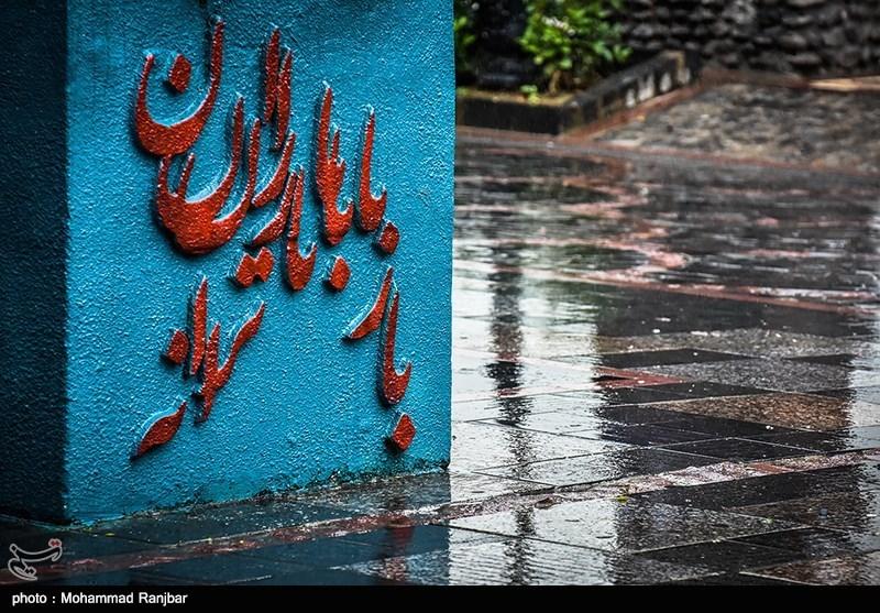 بارش شدید باران در رشت