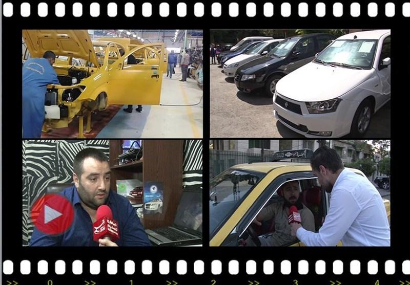 ویدئو/ بازار پررونق خودروهای ایرانی در سوریه؛ صنعتی که در جنگ هفتساله سرپا ماند