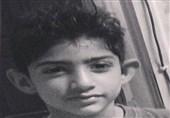 طفل بحرینی