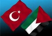 ترکیه در واکنش به رونمایی از معامله قرن: بیتالمقدس خط قرمز ماست
