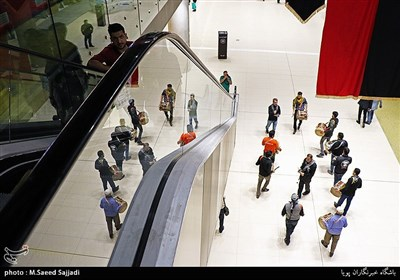 مراسم آئینی شور شیدایی در باغ کتاب تهران