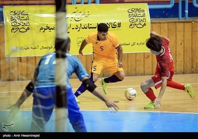 دیدار تیم های فوتسال آتلیه قم و آذرخش بندر عباس - قم