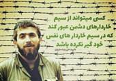 """سالگرد شهادت سردار """"چیتسازیان"""" برگزار میشود"""