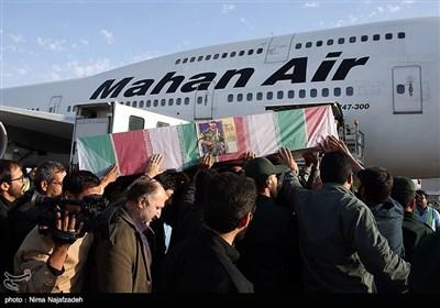 استقبال از شهید مدافع حرم محمد جاودانی - مشهد