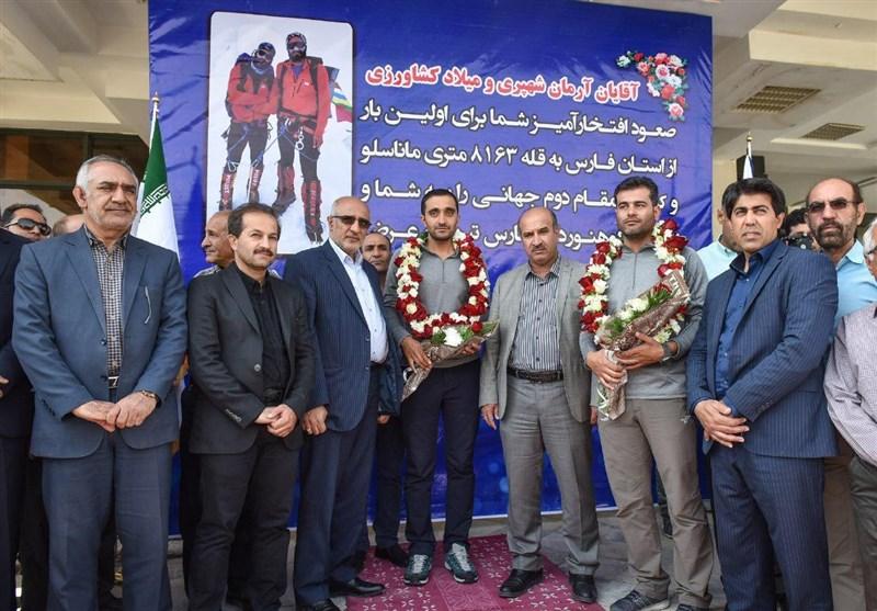 فاتحان قله هیمالیا وارد شیراز شدند