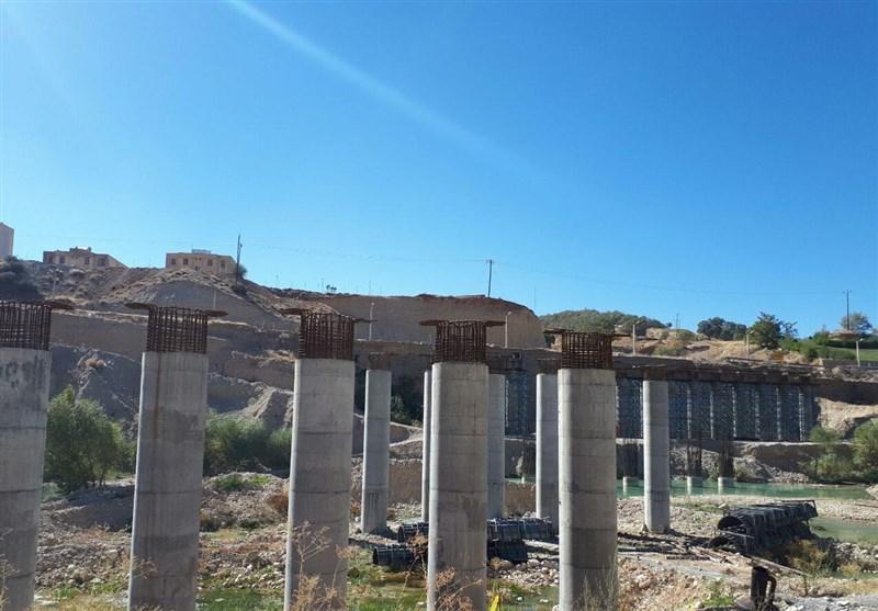 پل چهارم بشار یاسوج