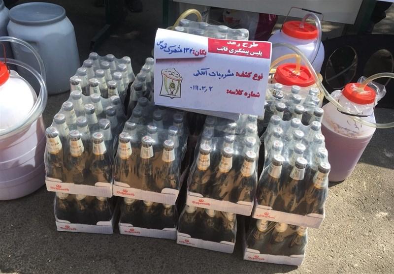 مشروبات الکلی در ایران اخبار تهران