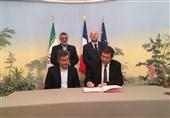 ایران فرانسه